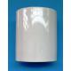 12740 40mm PVC Coupling